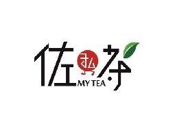 佐私茶:103年榮獲:台灣第一品牌>茶葉、咖啡、食品、原物料禮盒工廠直營、批發、 零售