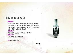 日本.台灣.越南批發墨笛思產品賣賦妍修護液提升肌膚對環境防力和肌膚修護能力
