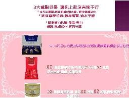 日本.台灣.越南賣墨笛思產品:賣水光沁潤青春精華1盒3組+胜肽拉提1盒+亮白乳霜1瓶優惠