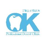 龍江牙醫診所