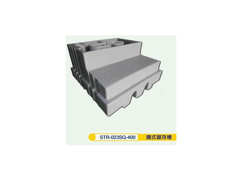 環保零配件-蹲式及坐式儲存槽