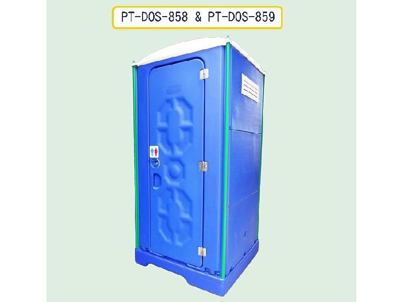 PT-DOS-858&PT-DOS-859排放式流動廁所