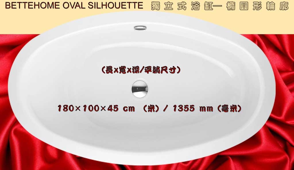 BETTE HOME OVAL-01