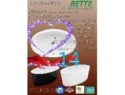 德國BETTE鈦鋼板搪瓷獨立式浴缸