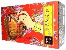 Hi台灣綜合蔬菜水果脆片禮盒(三入)