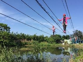 湖面三索吊橋