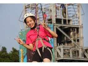 高塔滑降(8米三層樓高)