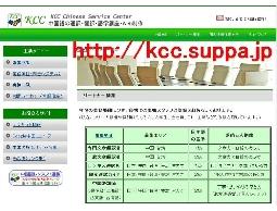 日語翻譯、日語觀光地陪、日本人的中文家教 (提供服務,同時也持續招募人才)