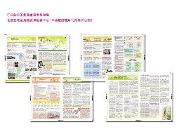 商業設計/書籍美編排版設計