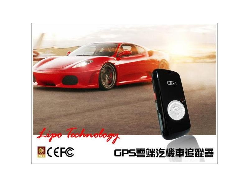 雲端GPS衛星追蹤器/Android APP控制軟體/老人照護/汽車防盜/車隊/寵物/徵信
