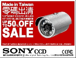 SONY CCD食人魚IR LED紅外線攝影機
