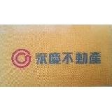 永慶不動產台南首府加盟店(冠林仲介有限公司)