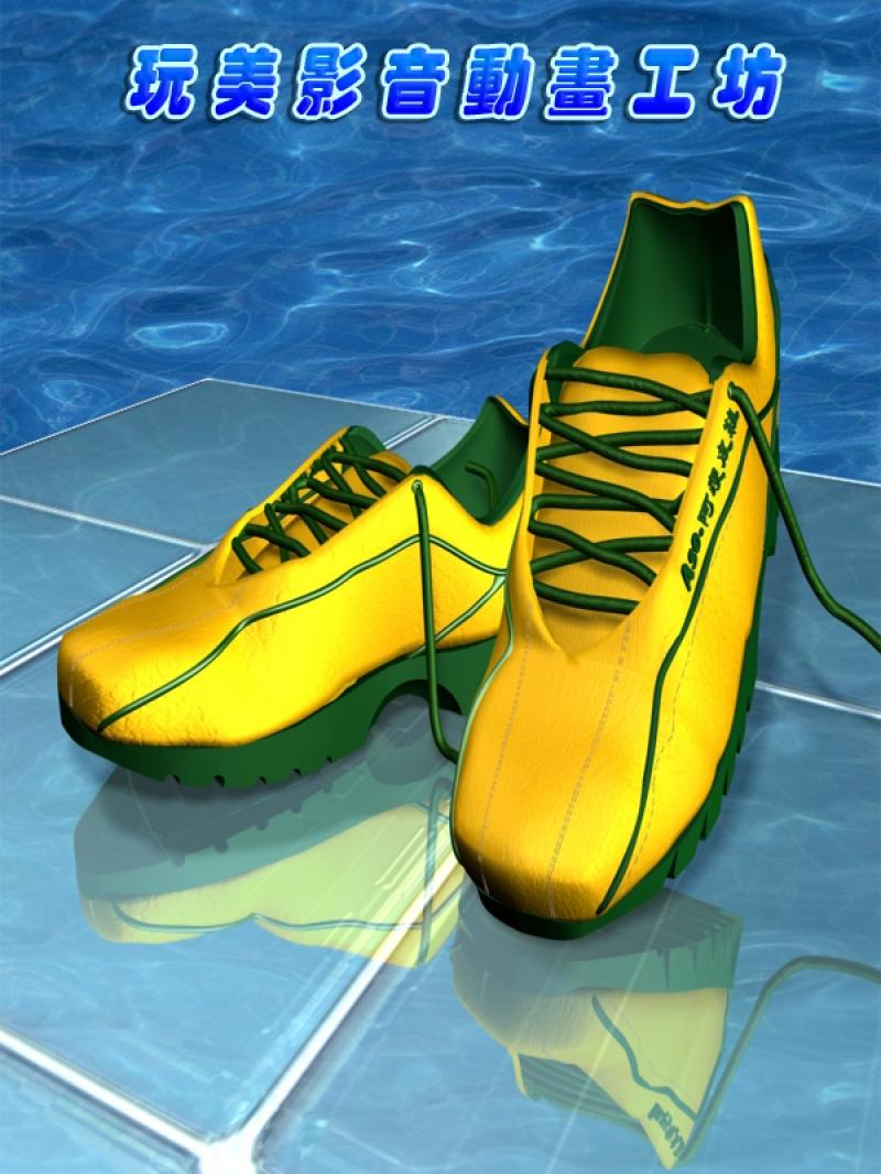 3D模型-工業產品-泡綿鞋設計