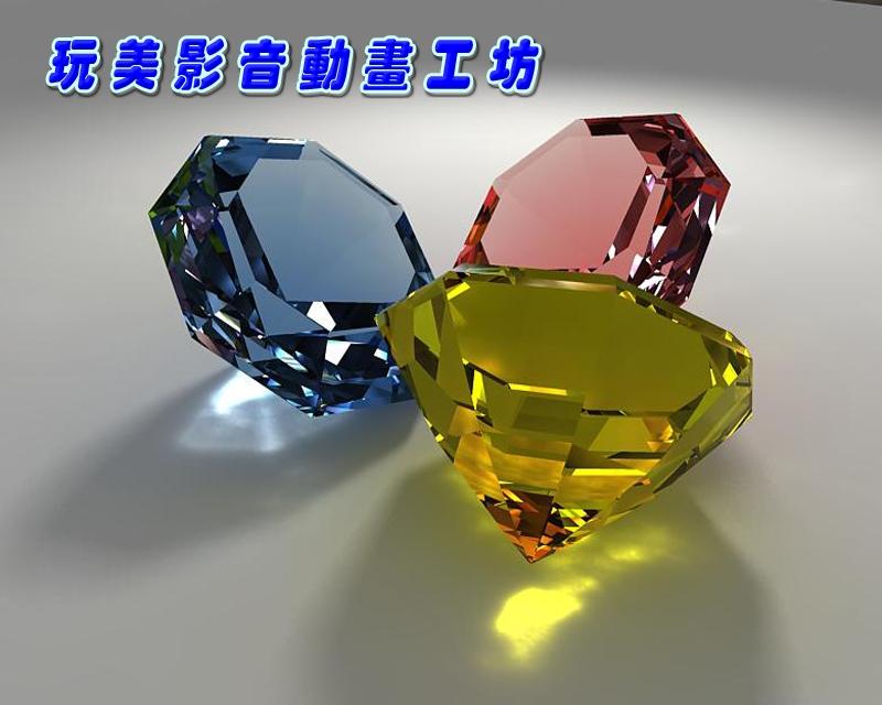 3D模型-工業產品-寶石設計
