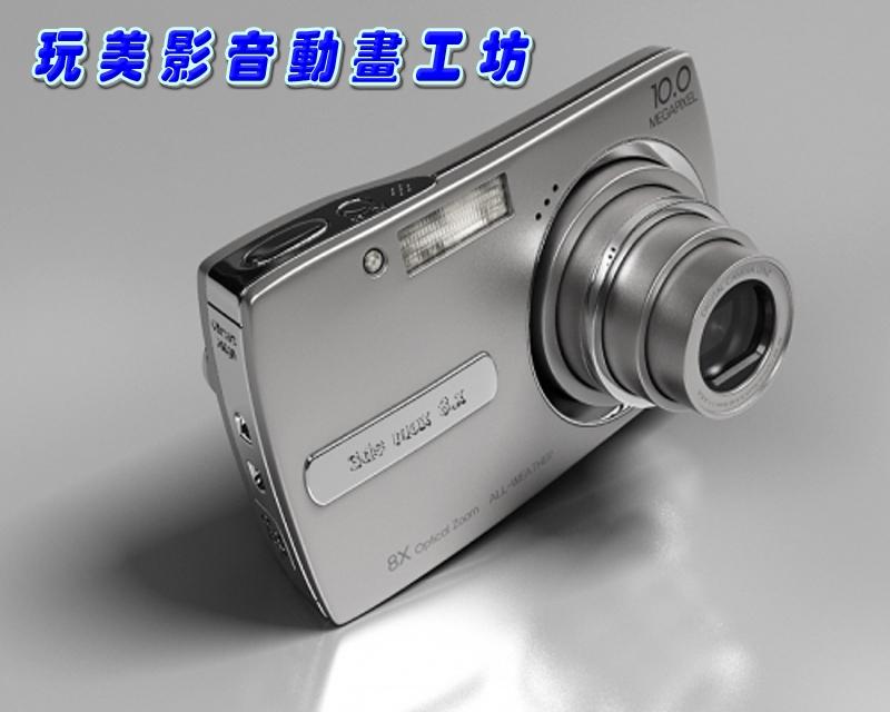 3D模型-工業產品-照相機設計