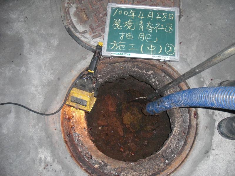 抽水肥,抽化糞池,馬桶不通,通馬桶,通水管