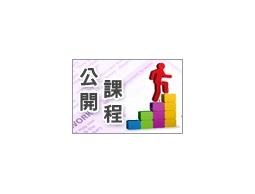 先期產品品質規劃與管制計劃(APQP&CP)