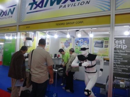 2012 Arab Health