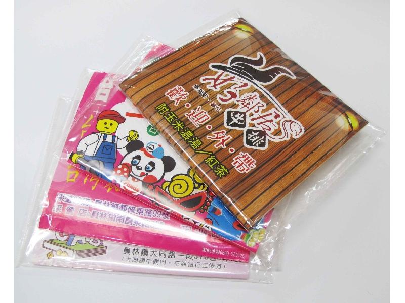 【面紙】名片面紙包/塑料面紙包/海報式面紙包
