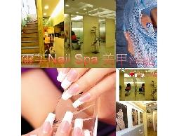 手足保養.水晶指甲.光療指甲.造型美甲.彩繪.粉雕...之服務