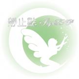 [公告] 占卜室租借服務(優惠中)