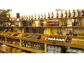 鴻興製酒股份有限公司