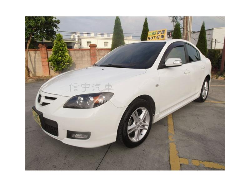 MAZDA3 07年 雙安 快播方向盤 一手認證車 全額貸 免頭款 免保人 強力過件