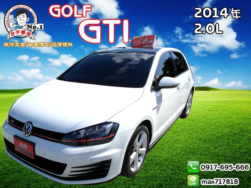 GTI 2014年 一手認證車 僅跑2萬公里