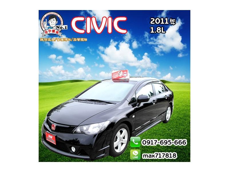 CIVIC VTI版 2011年 1.8L