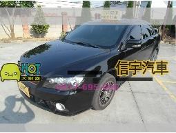 三菱-Fortis 08年 1.8空力版 恆溫 一手車 桃園認證中古車