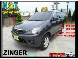 【信宇精選】ZINGER 2012年 2.4L 大馬力大空間 豪華配備一手車