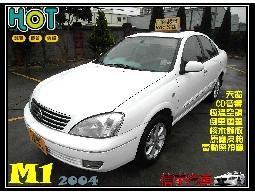 【信宇精選 專業服務】M1 1.8 04年 白色 好開 實用  優質一手車