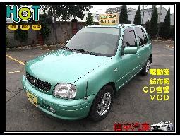 【信宇精選】2001年 MARCH 淺綠色 1.3 省油代步小車 車況優