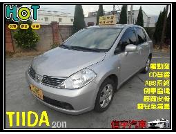 【信宇精選 嚴選品質】TIIDA 11年 星鑽銀 優質一手好車 車況優
