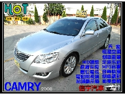 【信宇精選】CAMRY 06年 HID頭燈 抬頭顯示器 動感奔放 漂亮認證車