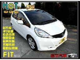 【信宇精選】 FIT 12年 小車大空間 排檔音樂快撥 漂亮一手認證車