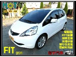 【信宇精選 只賣好車】FIT 11年1.5 白色 實車實圖 一手公里保證車
