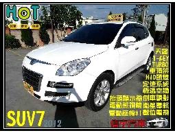 【信宇精選 保證實車】SUV7 12年2.2 免鑰匙 豪華配備 一手公里保證車
