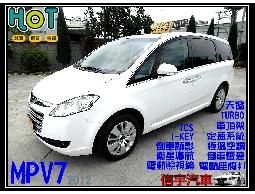 【信宇精選 優質好車】MPV7 12年 白色 2.2 豪華配備 全家出遊好夥伴