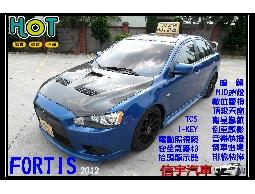 【信宇精選 專業服務】FORTIS 12年 藍 HID 頂級天窗 一手優質認證車