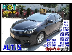 【信宇汽車 用心經營】ALTIS 14年 黑色 免鑰匙 TCS Z版 車況優