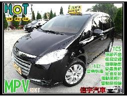 【信宇精選 優質廂車】MPV 11年 天窗 免鑰匙 TCS 定速 一手車況優