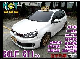 【信宇汽車 幫您圓車夢】GOLF GTI 11年 頂級天窗 快播 HID