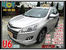 【信宇精選 專業品質】U6 15年 銀 運動版 天窗 恆溫定速 少跑優質旅車