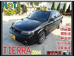 【信宇精選 優質嚴選】TIERRA 04年2.0黑 少跑頂級天窗賽車椅 車況優