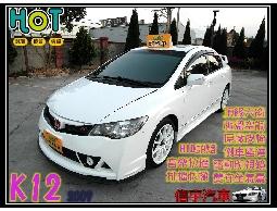 【信宇精選 內裝如新】K12 09年1.8頂級版天窗 快撥HID恆溫少跑優質車