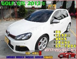 【信宇精選】GOLF GTI 2012歐系小鋼炮 一手認證好車 全額貸