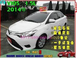 【信宇汽車】2014年VIOS原廠保固中/1.5省油小車/一手認證車