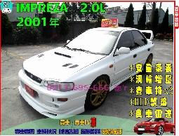 【信宇汽車】IMPREZA-2001年 渦輪四傳 車況佳