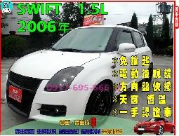 【信宇精選】SWIFT 2006年 免鑰匙/DVD/天窗  一手車